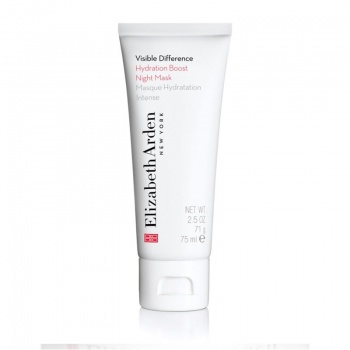 Elizabeth Arden Visible Difference Hydrating Night Mask 75ml