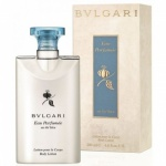 Bvlgari Eau Parfumee Au The Bleu Body Lotion 200ml