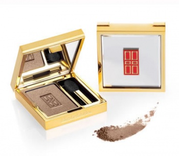 Elizabeth Arden Beautiful Color Eyeshadow Cinnamon