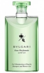 Bvlgari Eau Parfumee Au The Vert Bath and Shower Gel 200ml