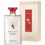 Bvlgari Eau Parfumee Au The Rouge Body Lotion 200ml